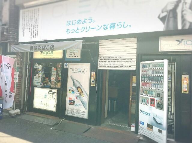 f:id:oyamaryuji0129:20180716121434j:image