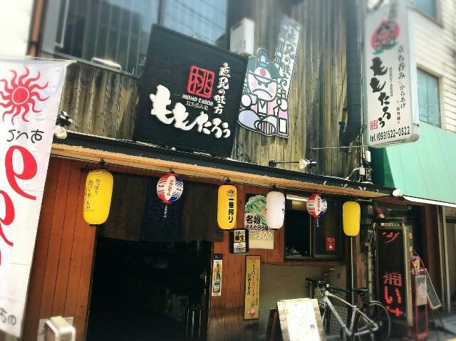 f:id:oyamaryuji0129:20180717163743j:image