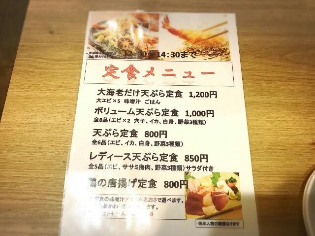 f:id:oyamaryuji0129:20180719151541j:image