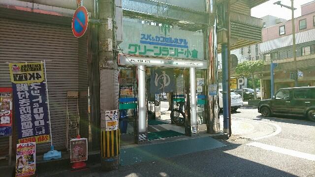 f:id:oyamaryuji0129:20180720090114j:image