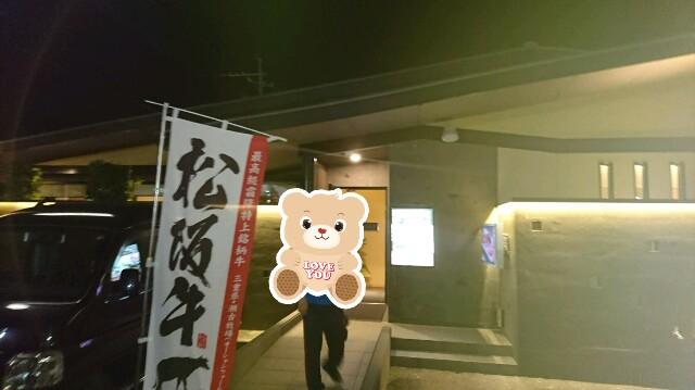 f:id:oyamaryuji0129:20180723161914j:image
