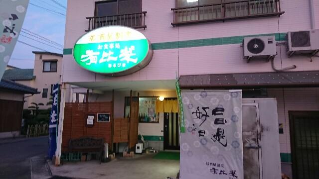 f:id:oyamaryuji0129:20180727111336j:image