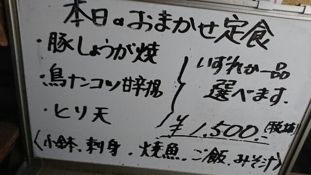 f:id:oyamaryuji0129:20180727111510j:image
