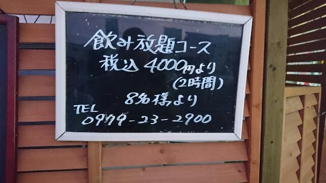 f:id:oyamaryuji0129:20180727113313j:image