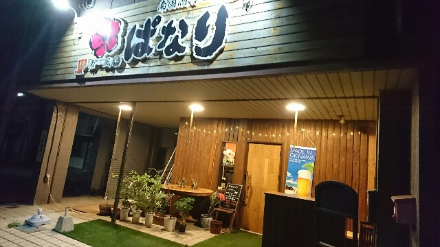 f:id:oyamaryuji0129:20180730171226j:image