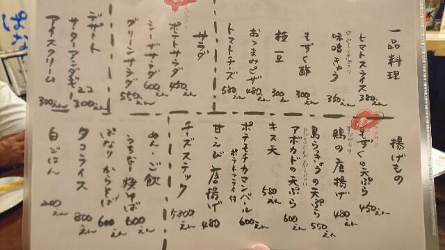 f:id:oyamaryuji0129:20180730171338j:image