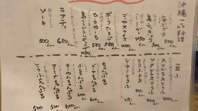 f:id:oyamaryuji0129:20180730171408j:image