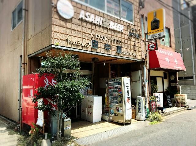 f:id:oyamaryuji0129:20180806115810j:image