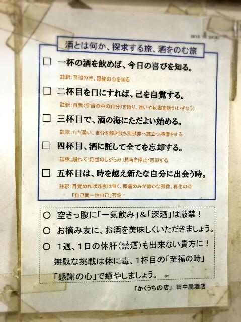 f:id:oyamaryuji0129:20180806123654j:image