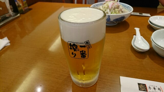 f:id:oyamaryuji0129:20180827174924j:image