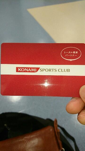f:id:oyamaryuji0129:20180827175031j:image
