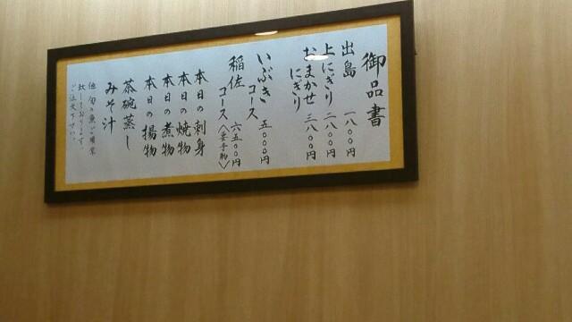 f:id:oyamaryuji0129:20180829182413j:image