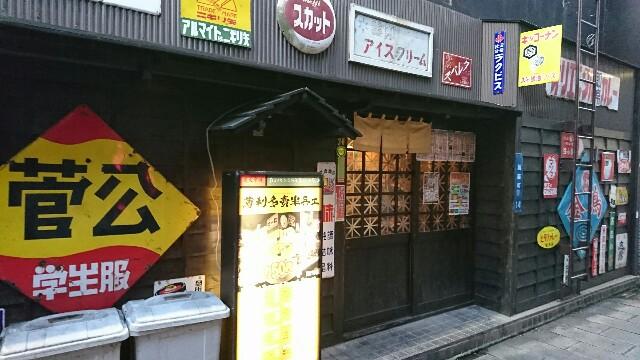 f:id:oyamaryuji0129:20180905193828j:image