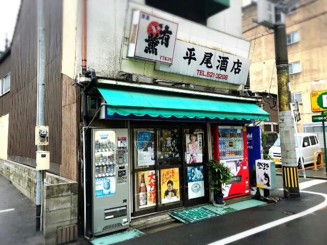 f:id:oyamaryuji0129:20180908141624j:image