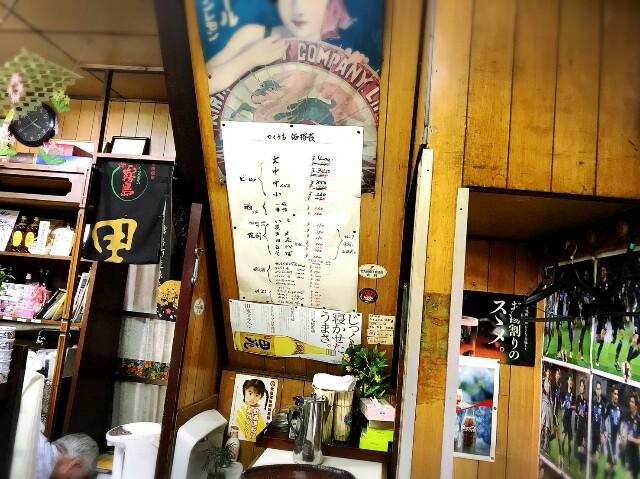 f:id:oyamaryuji0129:20180908142712j:image