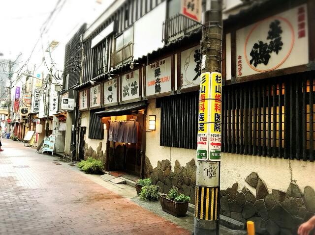 f:id:oyamaryuji0129:20180912121203j:image