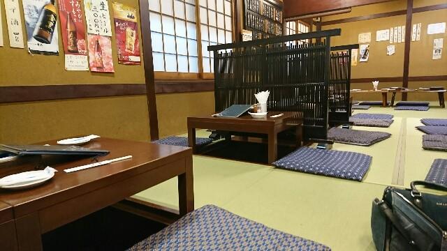 f:id:oyamaryuji0129:20180912121308j:image