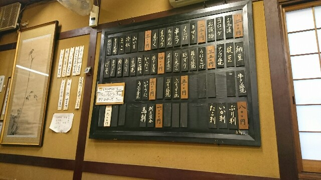 f:id:oyamaryuji0129:20180912121401j:image
