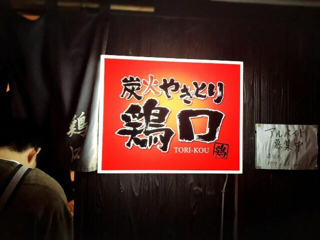 f:id:oyamaryuji0129:20181009142906j:image
