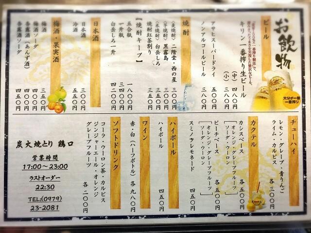 f:id:oyamaryuji0129:20181009142945j:image