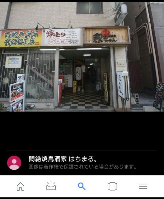 f:id:oyamaryuji0129:20181015173406j:image