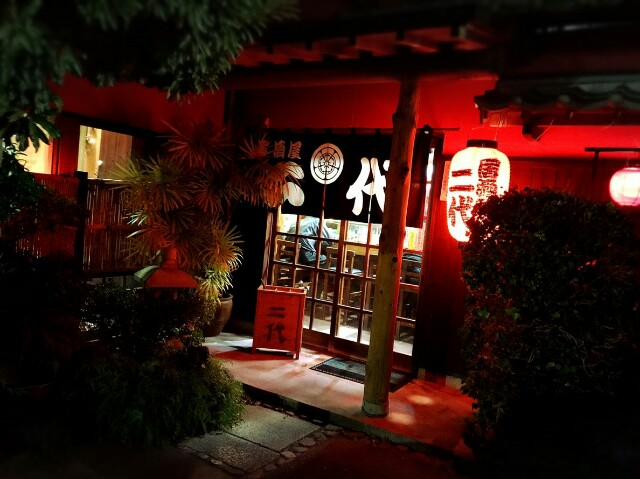 f:id:oyamaryuji0129:20181112175020j:image
