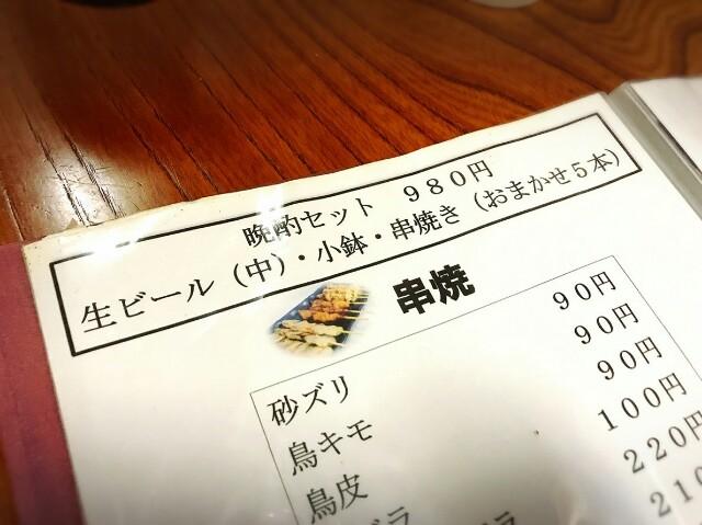 f:id:oyamaryuji0129:20181117171610j:image