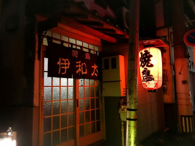 f:id:oyamaryuji0129:20181128161314j:image