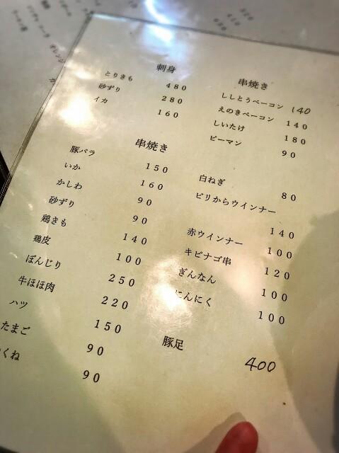 f:id:oyamaryuji0129:20181128161401j:image