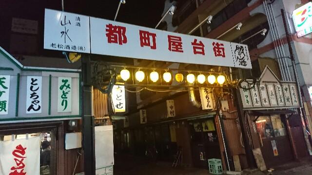 f:id:oyamaryuji0129:20190323180841j:image