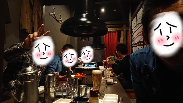 f:id:oyamaryuji0129:20191216194508j:image