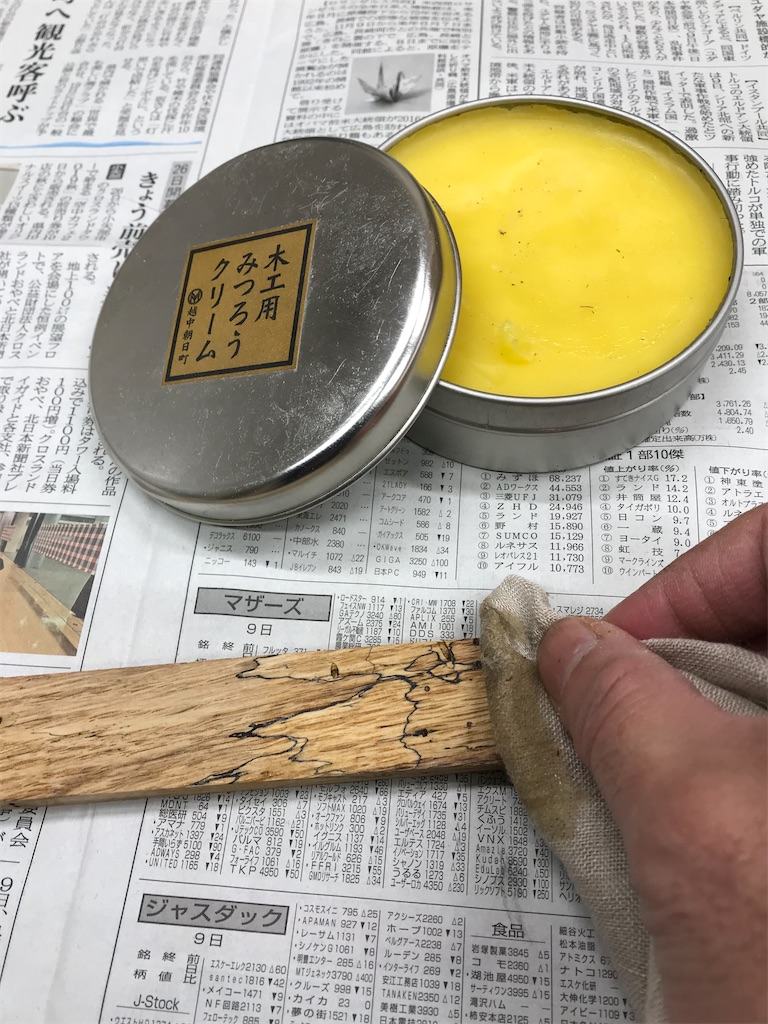f:id:oyamaseizai:20200126095117j:image