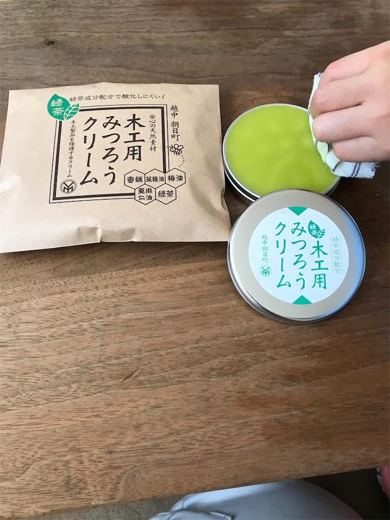 f:id:oyamaseizai:20200518061114j:image