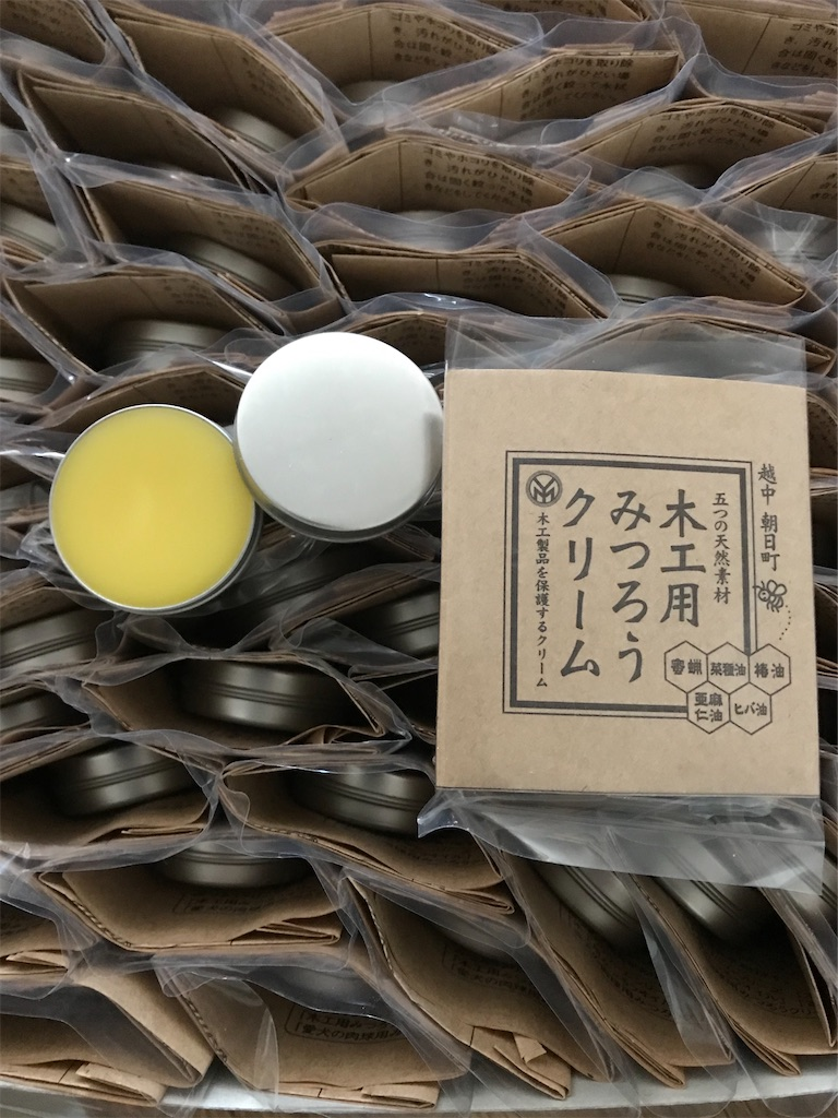 f:id:oyamaseizai:20200518061122j:image