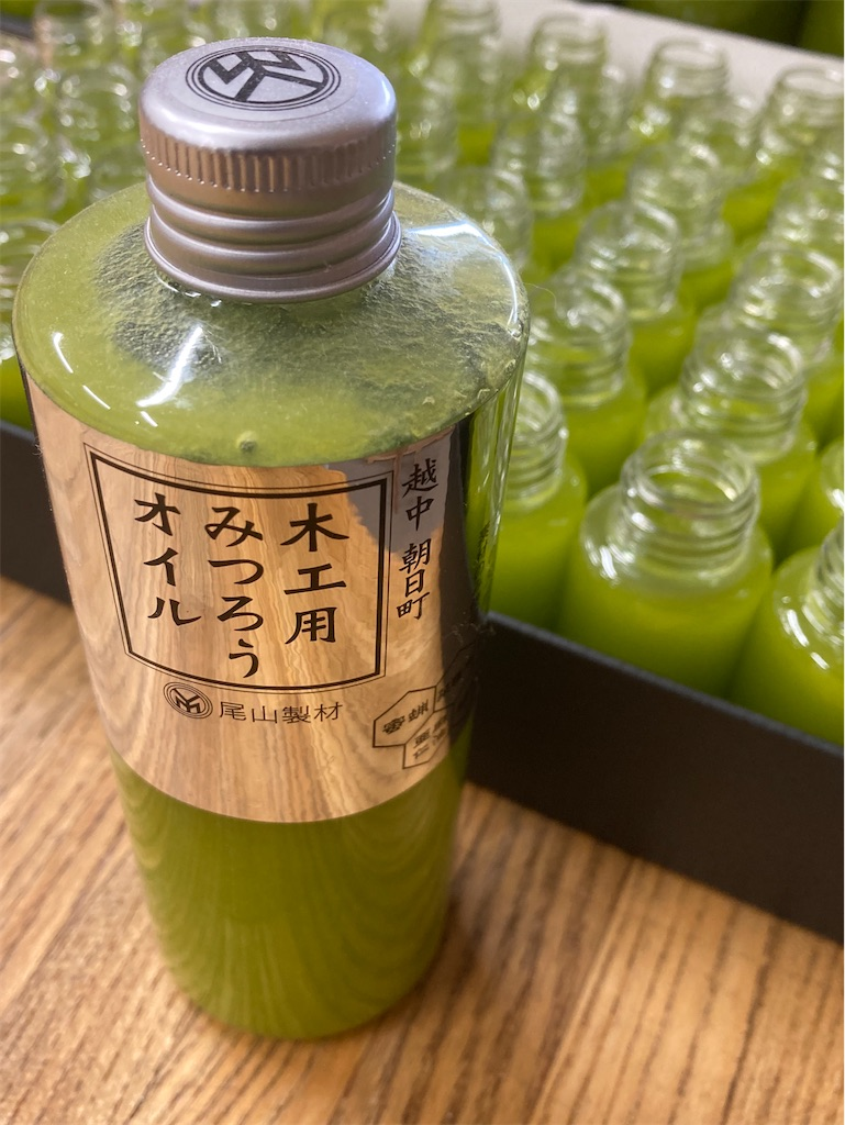 f:id:oyamaseizai:20210214171410j:image