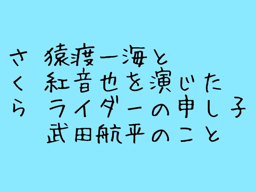 f:id:oyasaidesu:20190304181852j:plain