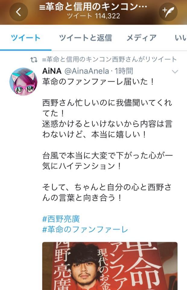 f:id:oyashirazu_seinsei:20180719234204j:plain