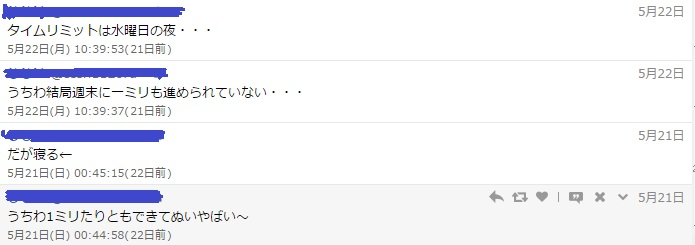 f:id:oyashiro34-hs:20170612154917j:plain