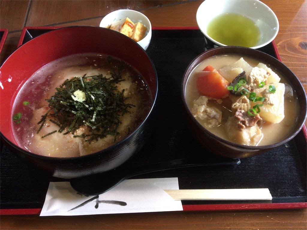 f:id:oyasumi-hitsuji:20170121213837j:image