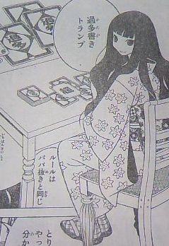 f:id:oyasumi-inoshishi:20090802144450j:image