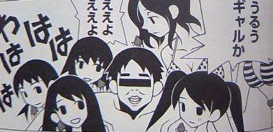 f:id:oyasumi-inoshishi:20090802152210j:image
