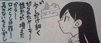 f:id:oyasumi-inoshishi:20090802152351j:image