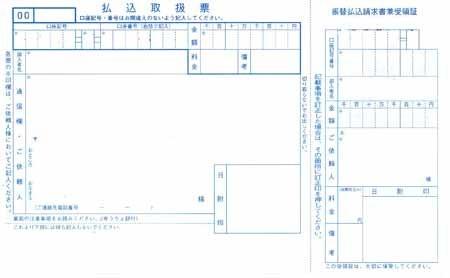 f:id:oyasumi-inoshishi:20110331114954j:plain