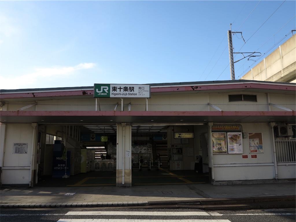 f:id:oyasumi0269:20190309192550j:image