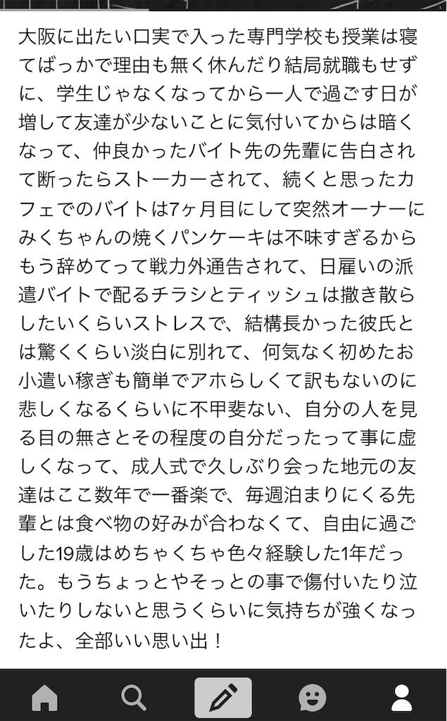 f:id:oyasumi0269:20190309225745j:image