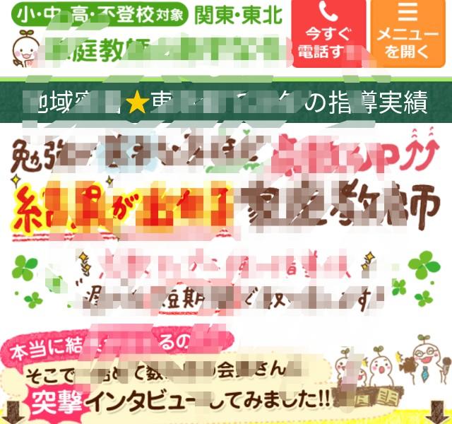 f:id:oyasumi_guu:20180224001507j:image