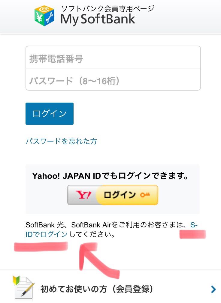 f:id:oyasumiameko:20180220203308j:plain