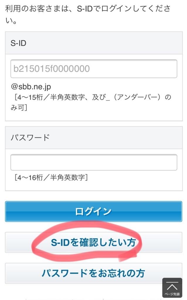 f:id:oyasumiameko:20180220203406j:plain