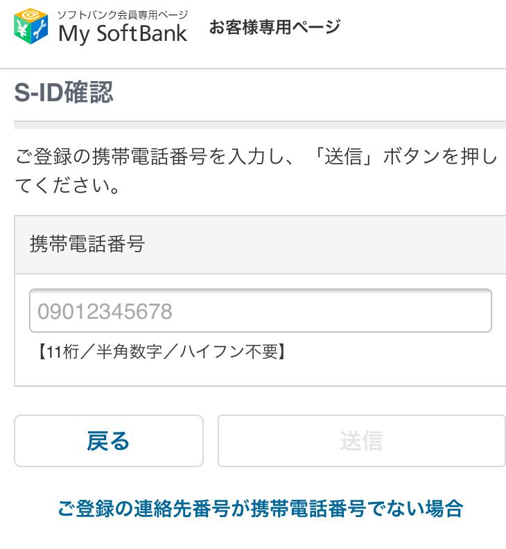 f:id:oyasumiameko:20180220203453j:plain
