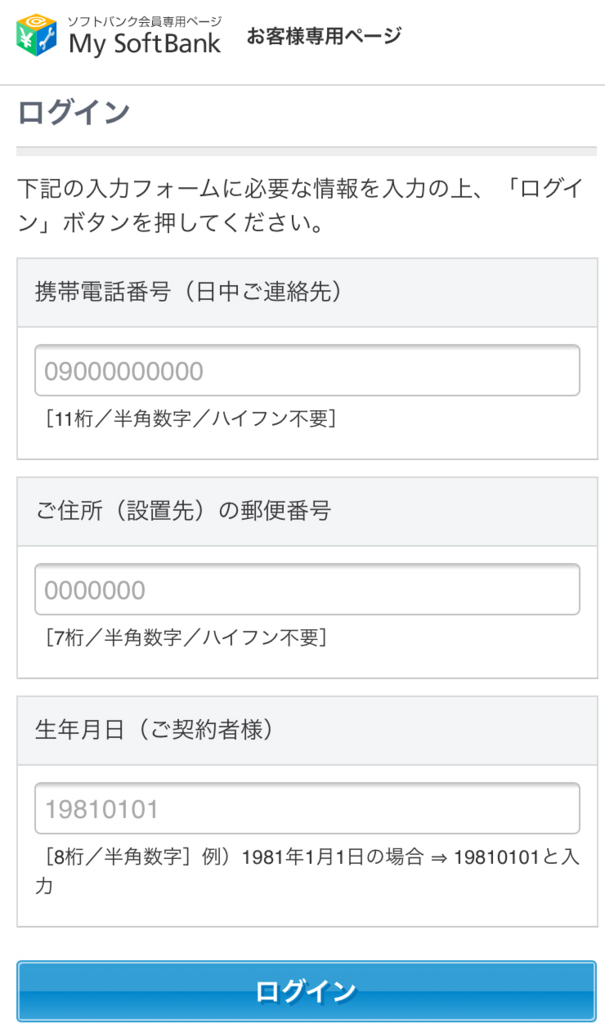f:id:oyasumiameko:20180220203859j:plain
